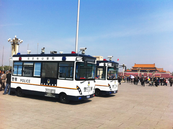 Mobile Police Station in Beiji...